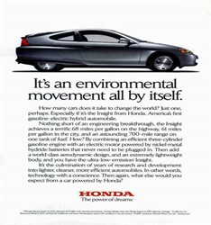 Honda Insight Memories and the Modern Electric Car